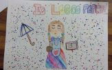 io_leggo_perche_strampelli-3-163x102